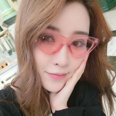 Sunglasses Cat Eye Transparent Baby Pink