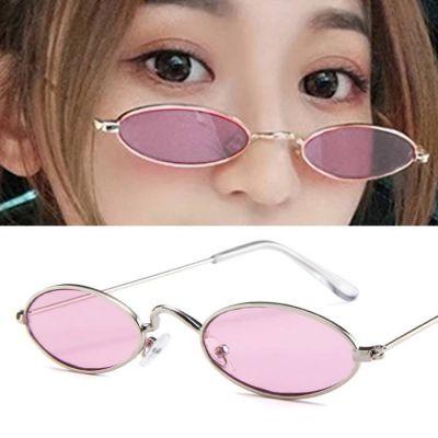 Elliptical Sunglasses Ultra Small Pink