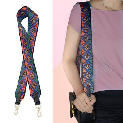 Multicolor Strap Bag Geometric Colorful 1