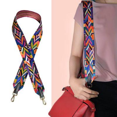 Multicolor Strap Bag Tribal 2
