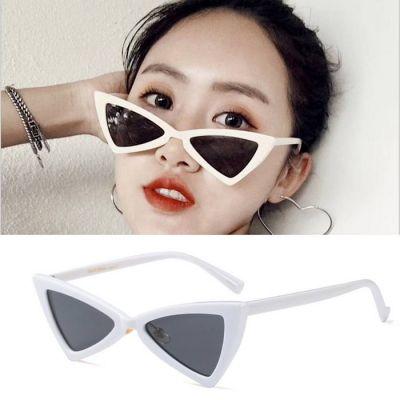Triangle Cat Eye Sunglasses Tide Ladies Glasses White
