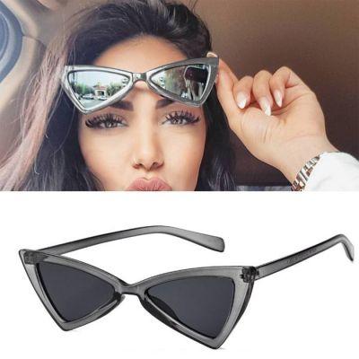 Triangle Cat Eye Sunglasses Tide Ladies Glasses Transparent Gray