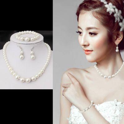 Diamond Earrings Pearl Necklace  White