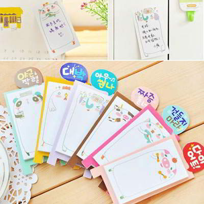 Bohemian Color Will Be Random Standing Design Paper Scratch Pad Sticky