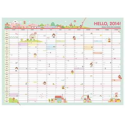 2014 Schedule Design