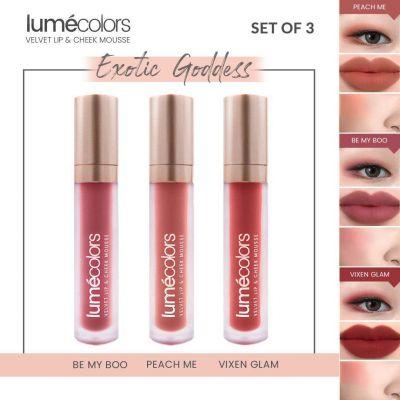 Lumecolors Velvet Lip & Cheek Mousse Exotis Goddess - Set of 3