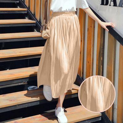 Rok Tutu Warna Solid Berkilau Model Rok Panjang Apricot