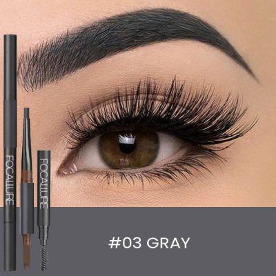 Focallure Feiluer fog eyebrow pencil three-in-one waterproof Gray