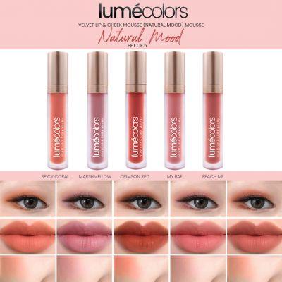 Lumecolors Velvet Lip & Cheek Mousse - Set of 5 NATURAL MOOD